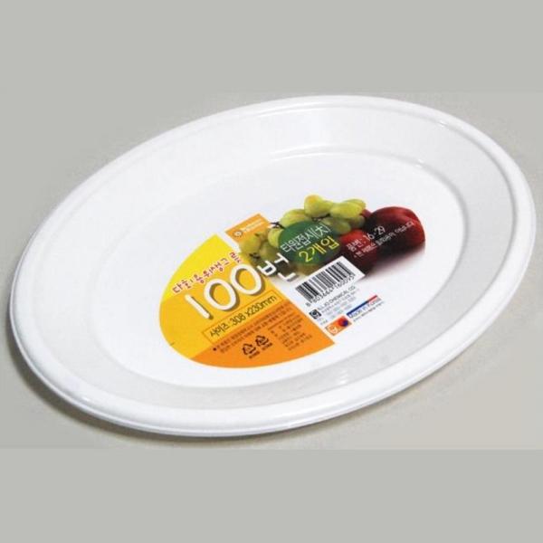 다회용기 타원접시 대-2개입 1회용그릇 분식접시 이미지